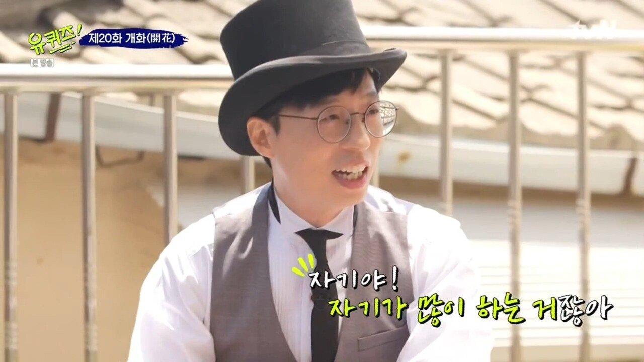 18.jpg (스압) 투머치토커 어린이를 만난 유재석,조세호 [2]