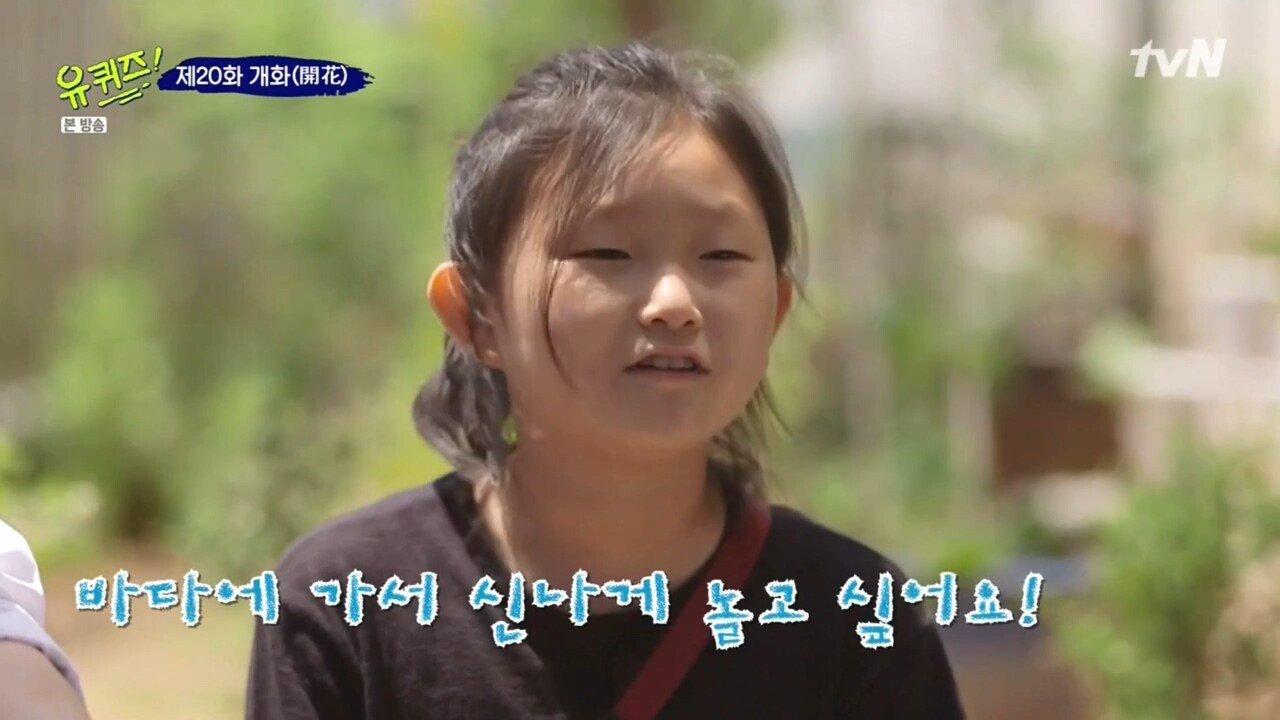 3.jpg (스압) 투머치토커 어린이를 만난 유재석,조세호 [2]