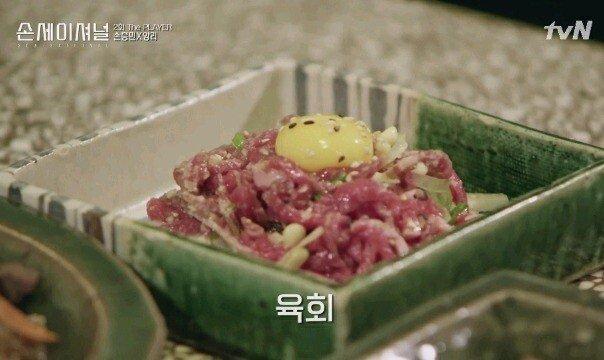 19.jpg [손세이셔널] 앉자마자 비빔밥 찾는 티에리 앙리ㅋㅋㅋㅋㅋㅋㅋ