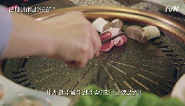6.jpg [손세이셔널] 앉자마자 비빔밥 찾는 티에리 앙리ㅋㅋㅋㅋㅋㅋㅋ