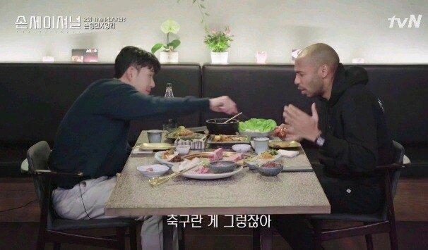 28.jpg [손세이셔널] 앉자마자 비빔밥 찾는 티에리 앙리ㅋㅋㅋㅋㅋㅋㅋ