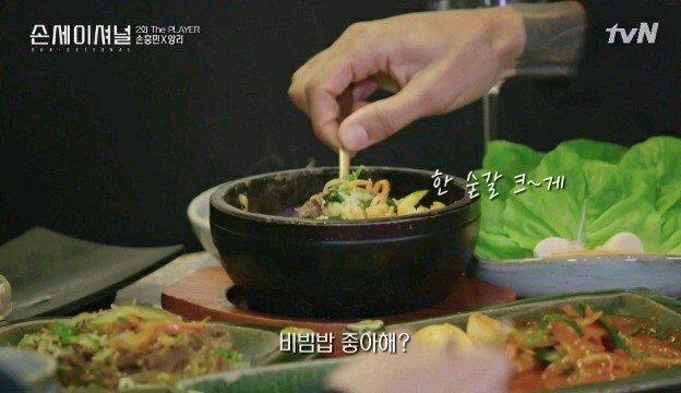 22.jpg [손세이셔널] 앉자마자 비빔밥 찾는 티에리 앙리ㅋㅋㅋㅋㅋㅋㅋ