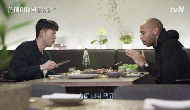 39.jpg [손세이셔널] 앉자마자 비빔밥 찾는 티에리 앙리ㅋㅋㅋㅋㅋㅋㅋ