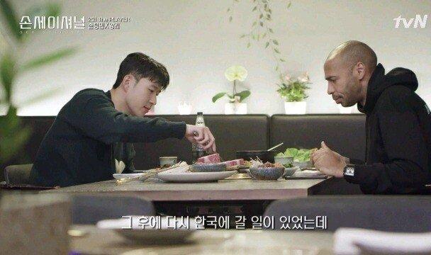 30.jpg [손세이셔널] 앉자마자 비빔밥 찾는 티에리 앙리ㅋㅋㅋㅋㅋㅋㅋ