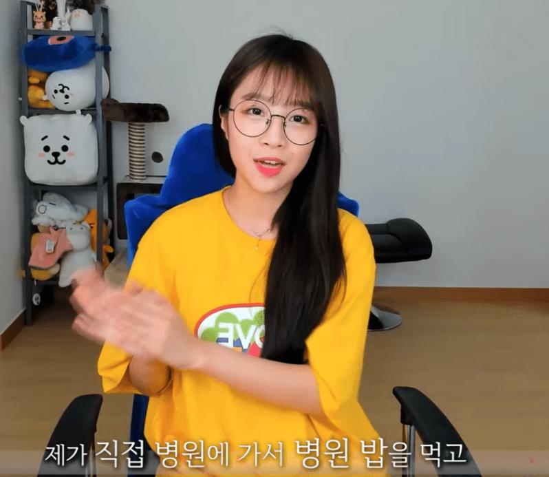 20190608_180921.png 7개월만에 100만 구독자 달성한 먹방BJ 암센터 천만원 기부