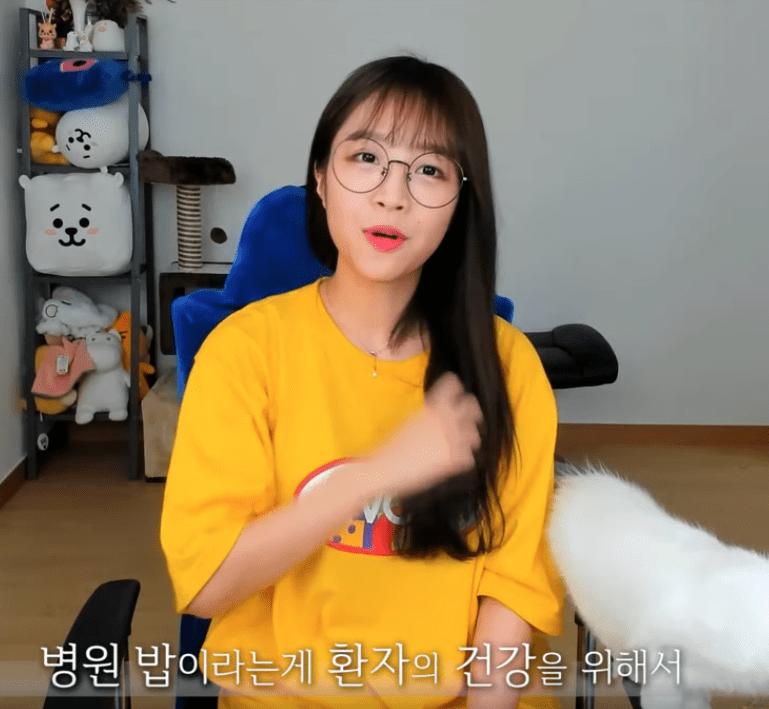 20190608_180707.png 7개월만에 100만 구독자 달성한 먹방BJ 암센터 천만원 기부