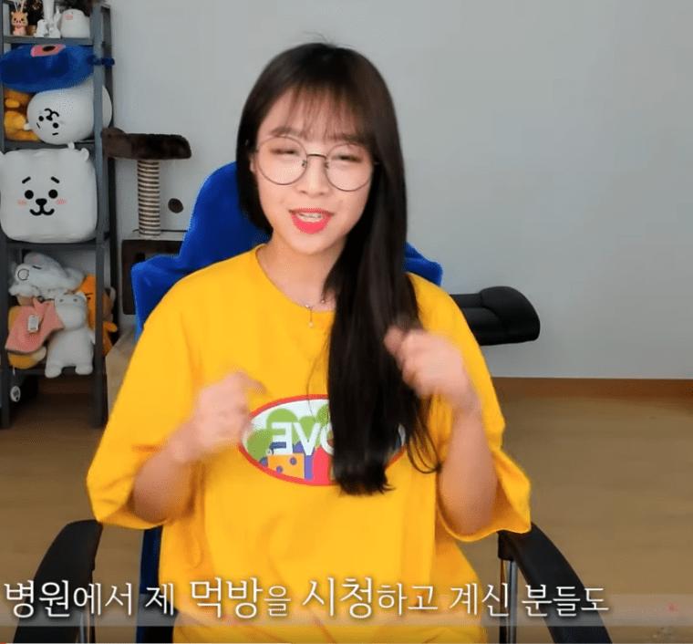 20190608_180847.png 7개월만에 100만 구독자 달성한 먹방BJ 암센터 천만원 기부
