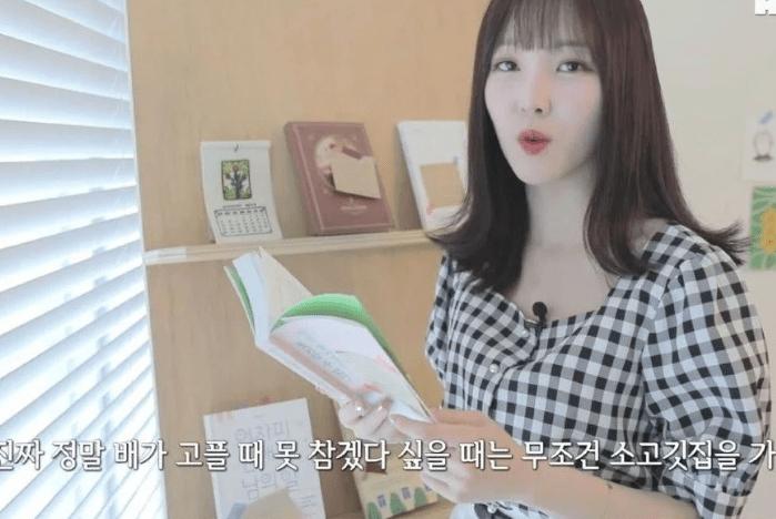 걸그룹 멤버의 고기 철학