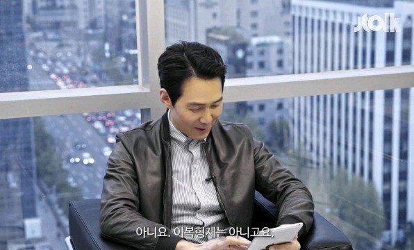 "14.jpg 이정재 ""손흥민 선수랑 제가 닮았다는 글이 많네요?"".jpg"