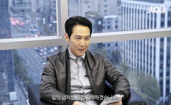 "20.jpg 이정재 ""손흥민 선수랑 제가 닮았다는 글이 많네요?"".jpg"