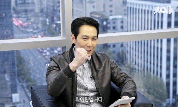 "21.jpg 이정재 ""손흥민 선수랑 제가 닮았다는 글이 많네요?"".jpg"
