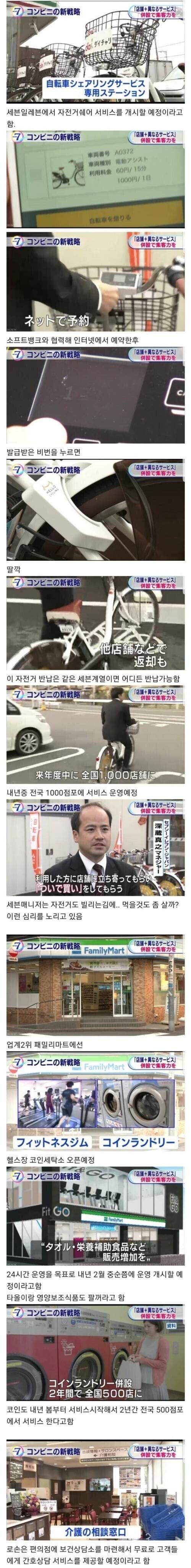 47C15E36-794C-438E-8C04-A2BEEE300FB3.jpeg 일본 편의점 근황.jpg