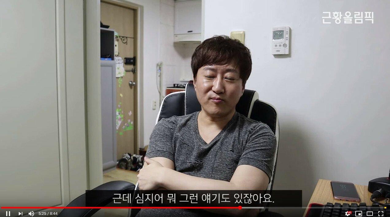 Cap 2019-06-11 18-48-53-487.jpg 스타크래프트 해설자 김캐리 근황.jpg