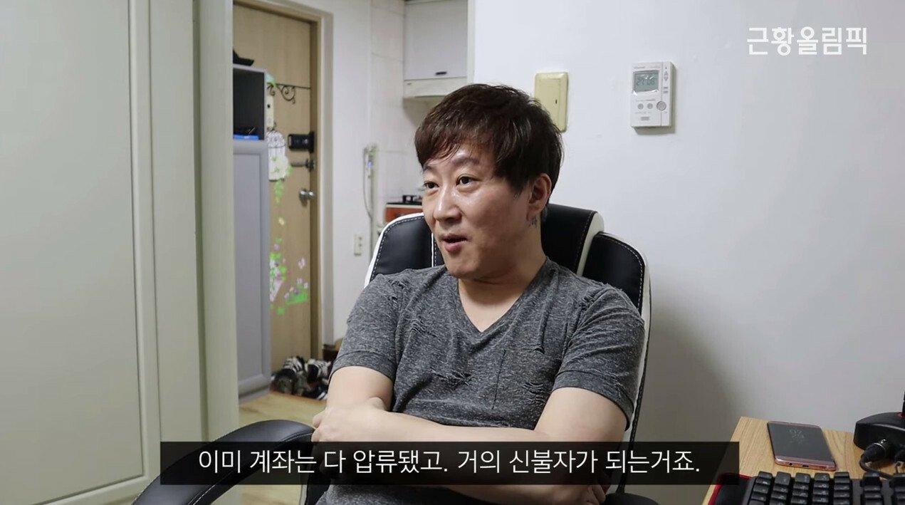 Cap 2019-06-11 18-48-41-138.jpg 스타크래프트 해설자 김캐리 근황.jpg