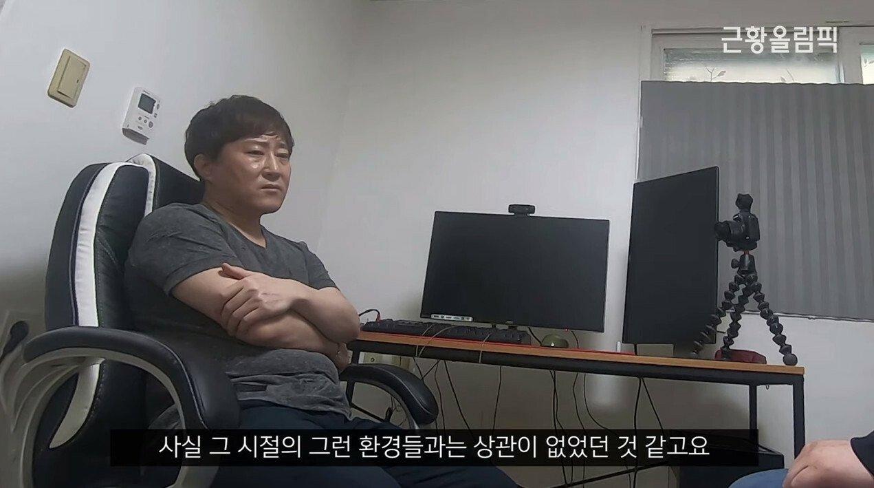 Cap 2019-06-11 18-46-46-690.jpg 스타크래프트 해설자 김캐리 근황.jpg