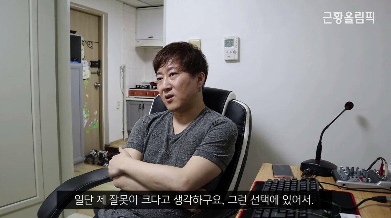 Cap 2019-06-11 18-46-56-398.jpg 스타크래프트 해설자 김캐리 근황.jpg