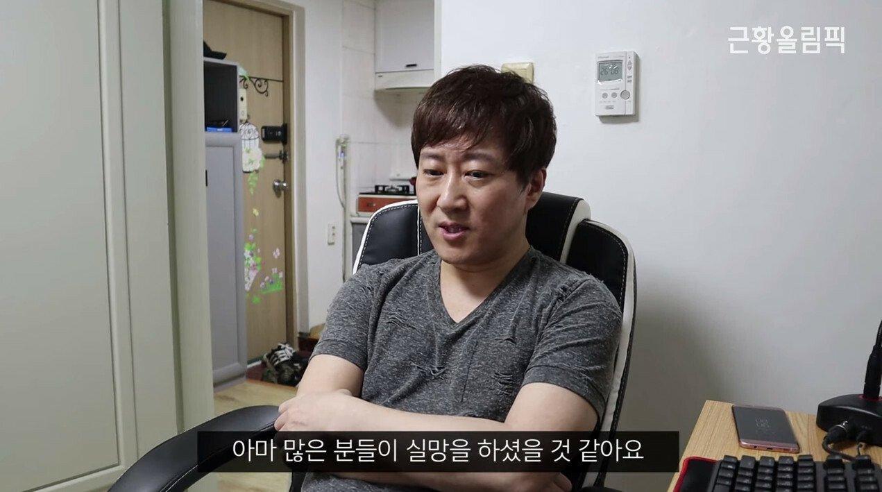 Cap 2019-06-11 18-49-26-355.jpg 스타크래프트 해설자 김캐리 근황.jpg