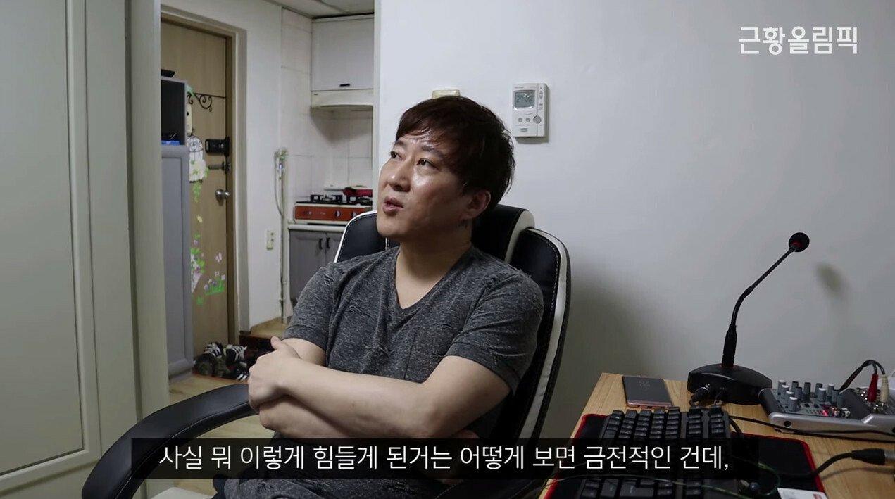 Cap 2019-06-11 18-46-59-534.jpg 스타크래프트 해설자 김캐리 근황.jpg