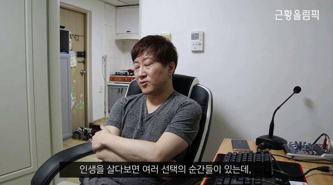 Cap 2019-06-11 18-46-53-060.jpg 스타크래프트 해설자 김캐리 근황.jpg