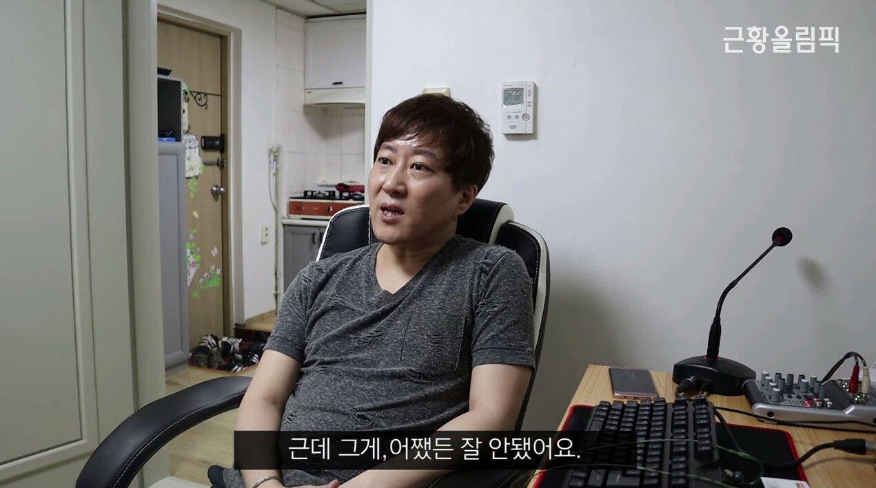 Cap 2019-06-11 18-47-41-705.jpg 스타크래프트 해설자 김캐리 근황.jpg