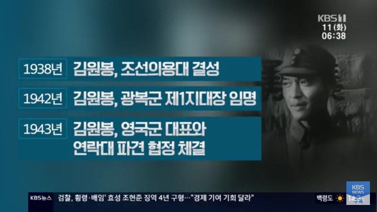 Screenshot_2019-06-11_183132.jpg PIC)국방부가 단단히 미쳐도 단단히 미쳤네