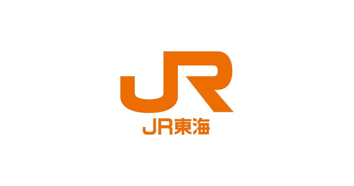 ogp.jpg 신칸센 노선 하나로 매출 2위인 철도 회사