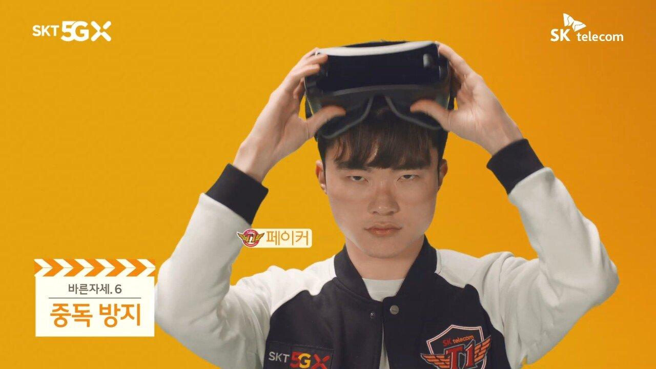 7.jpg SKT 롤 프로게이머들이 VR 즐기는 법