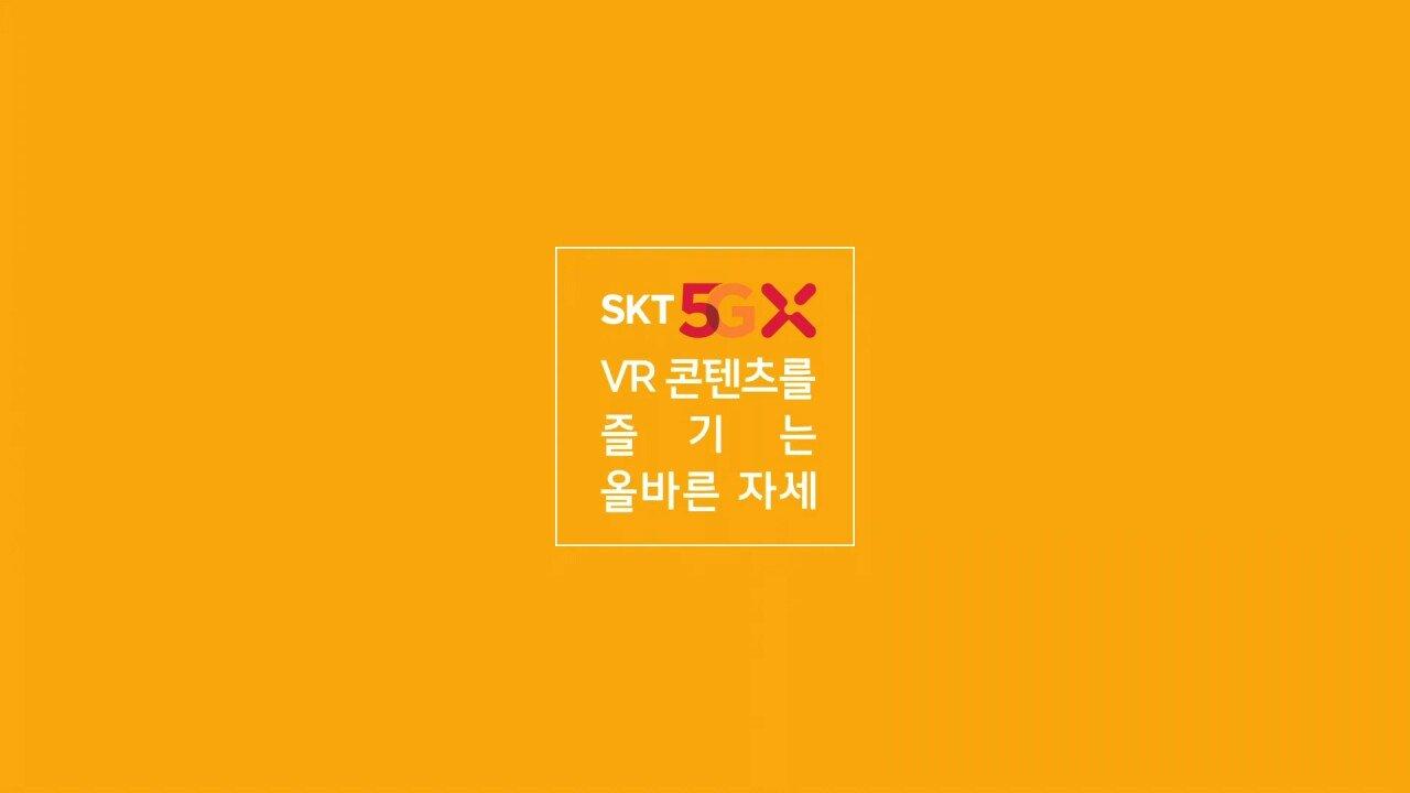 1.jpg SKT 롤 프로게이머들이 VR 즐기는 법