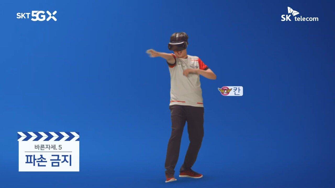 6.jpg SKT 롤 프로게이머들이 VR 즐기는 법