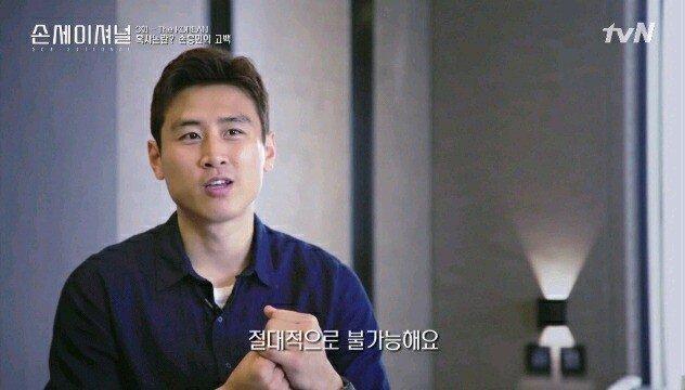 27.jpg 손흥민이 아시안컵 뛸 당시 몸상태