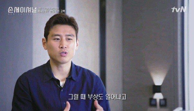 28.jpg 손흥민이 아시안컵 뛸 당시 몸상태