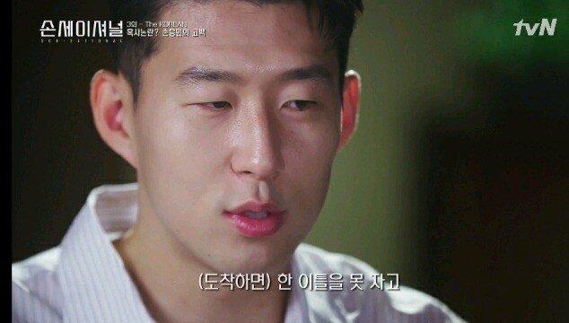 22.jpg 손흥민이 아시안컵 뛸 당시 몸상태