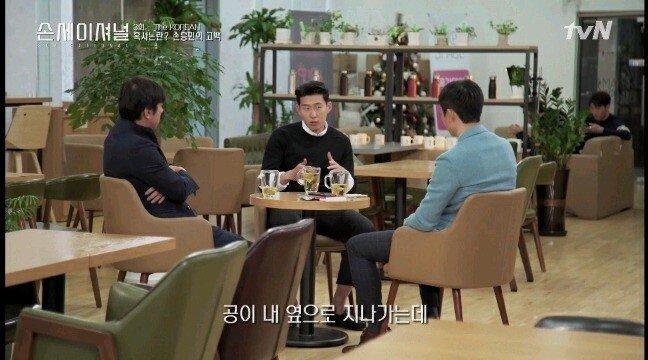 5.jpg 손흥민이 아시안컵 뛸 당시 몸상태