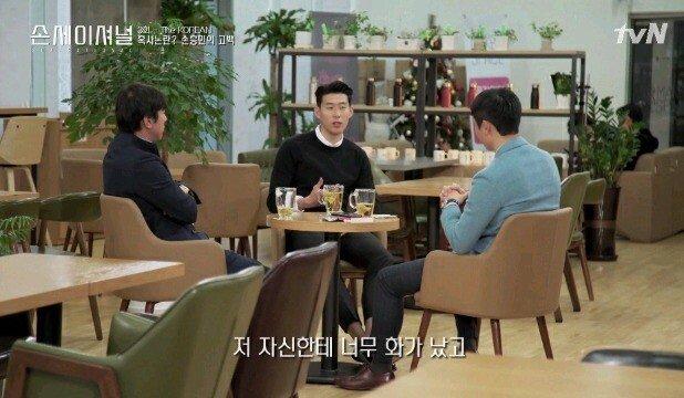 2.jpg 손흥민이 아시안컵 뛸 당시 몸상태