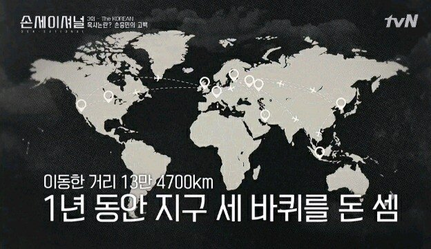 18.jpg 손흥민이 아시안컵 뛸 당시 몸상태