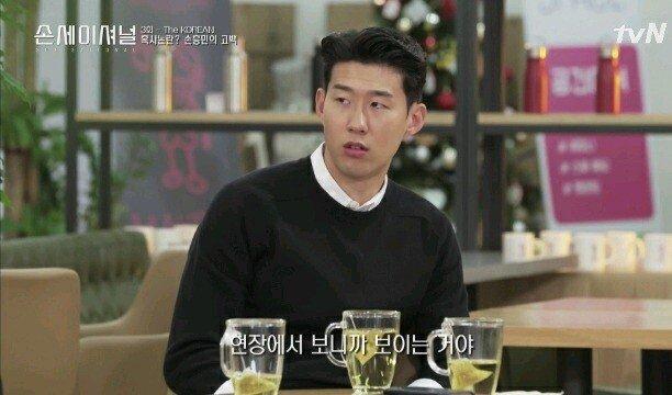 15.jpg 손흥민이 아시안컵 뛸 당시 몸상태