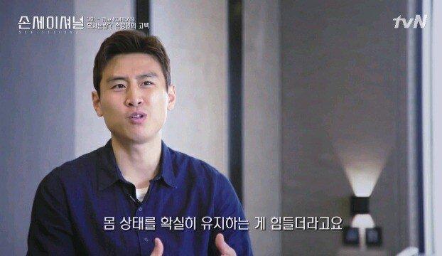 29.jpg 손흥민이 아시안컵 뛸 당시 몸상태
