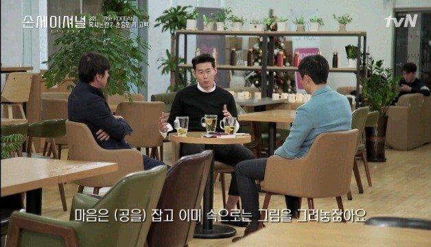 6.jpg 손흥민이 아시안컵 뛸 당시 몸상태