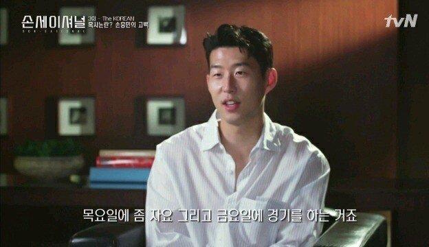 24.jpg 손흥민이 아시안컵 뛸 당시 몸상태