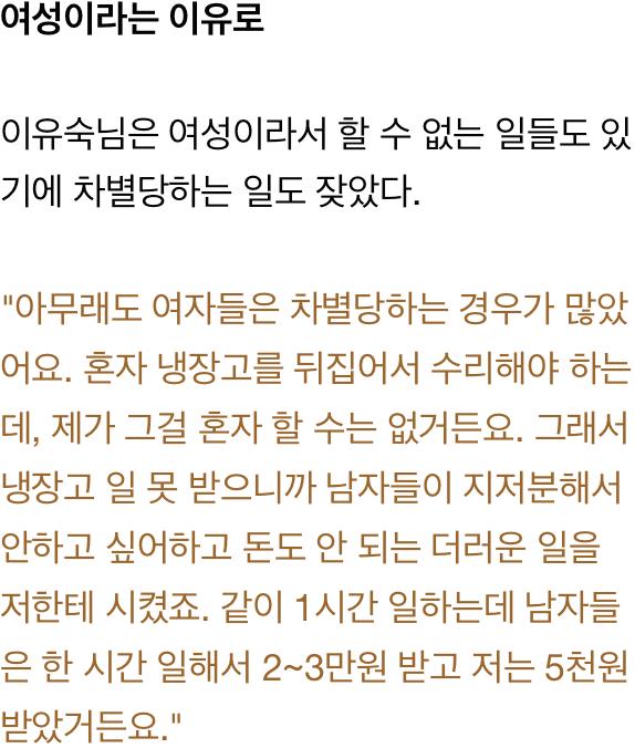 002.png 삼성 서비스센터 직원이 느끼는 남녀차별