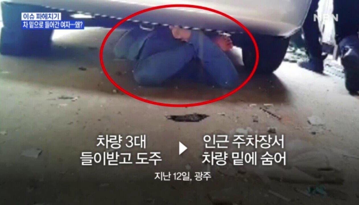 Screenshot_20190618-141418_YouTube.jpg 접촉사고 내고 자동차 밑에 숨은 여성, 경찰이 끄집어내