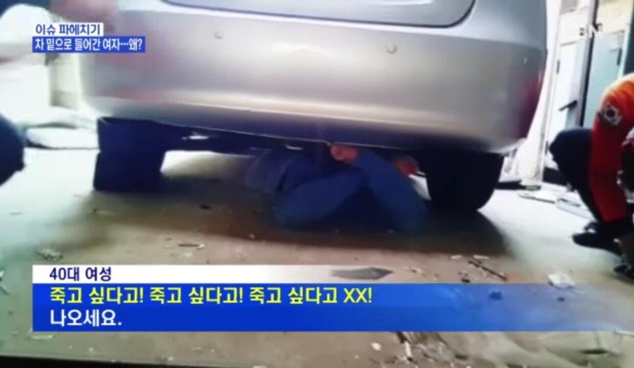 Screenshot_20190618-141212_YouTube.jpg 접촉사고 내고 자동차 밑에 숨은 여성, 경찰이 끄집어내
