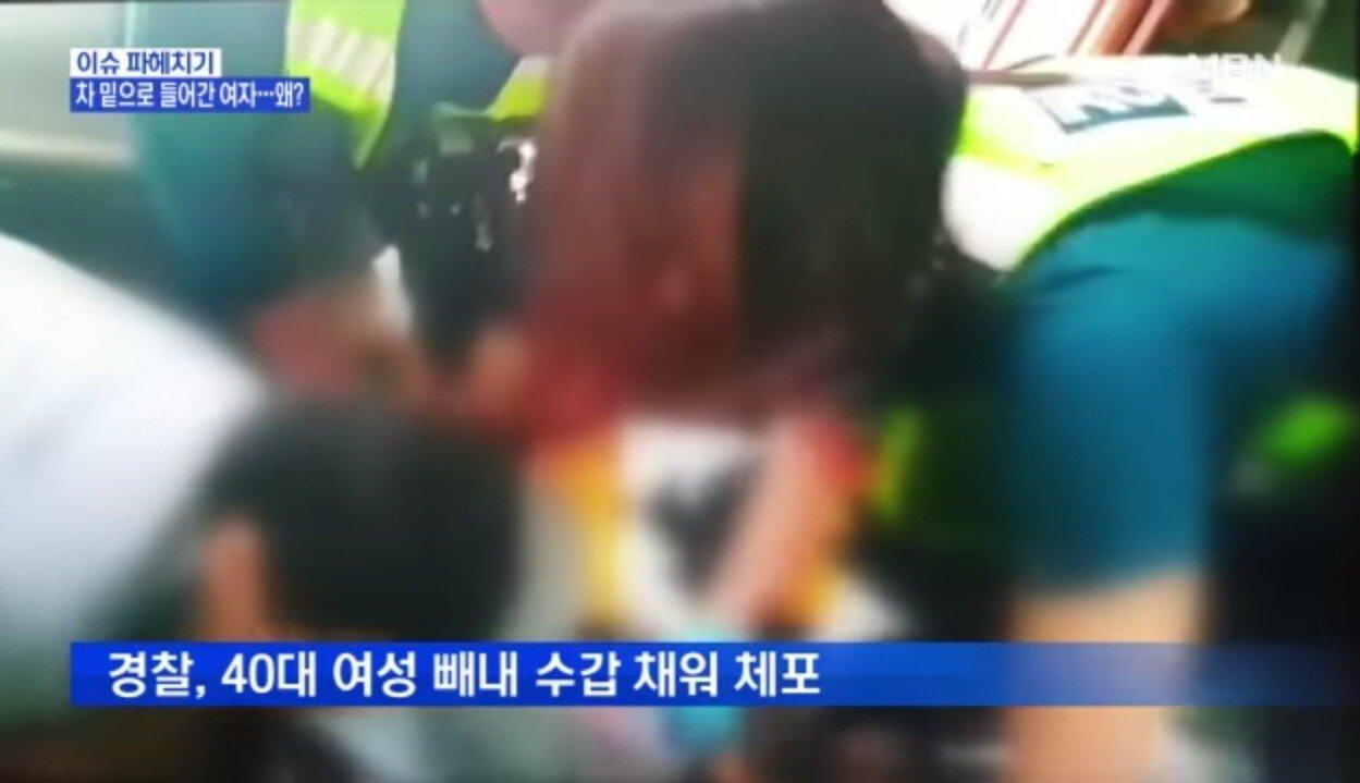 Screenshot_20190618-141537_YouTube.jpg 접촉사고 내고 자동차 밑에 숨은 여성, 경찰이 끄집어내