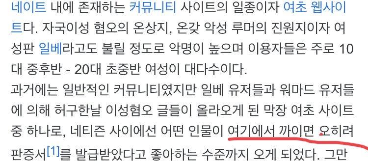 판증서.jpg 한국 연예계의 다우존스 지수.jpg