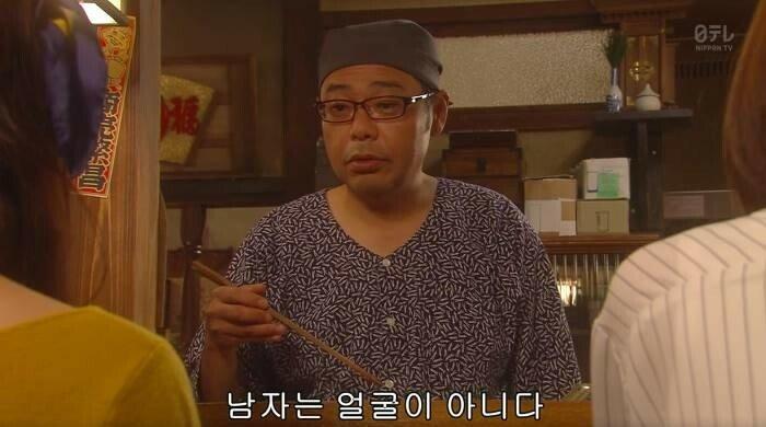 16b726528fe233c0a.jpg 이시하라 사토미의 일침