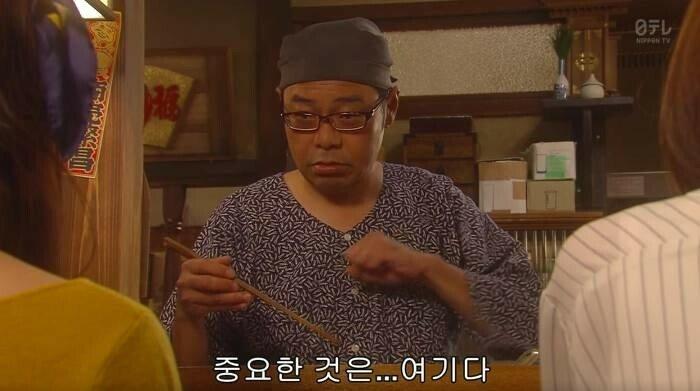 16b726529fa233c0a.jpg 이시하라 사토미의 일침