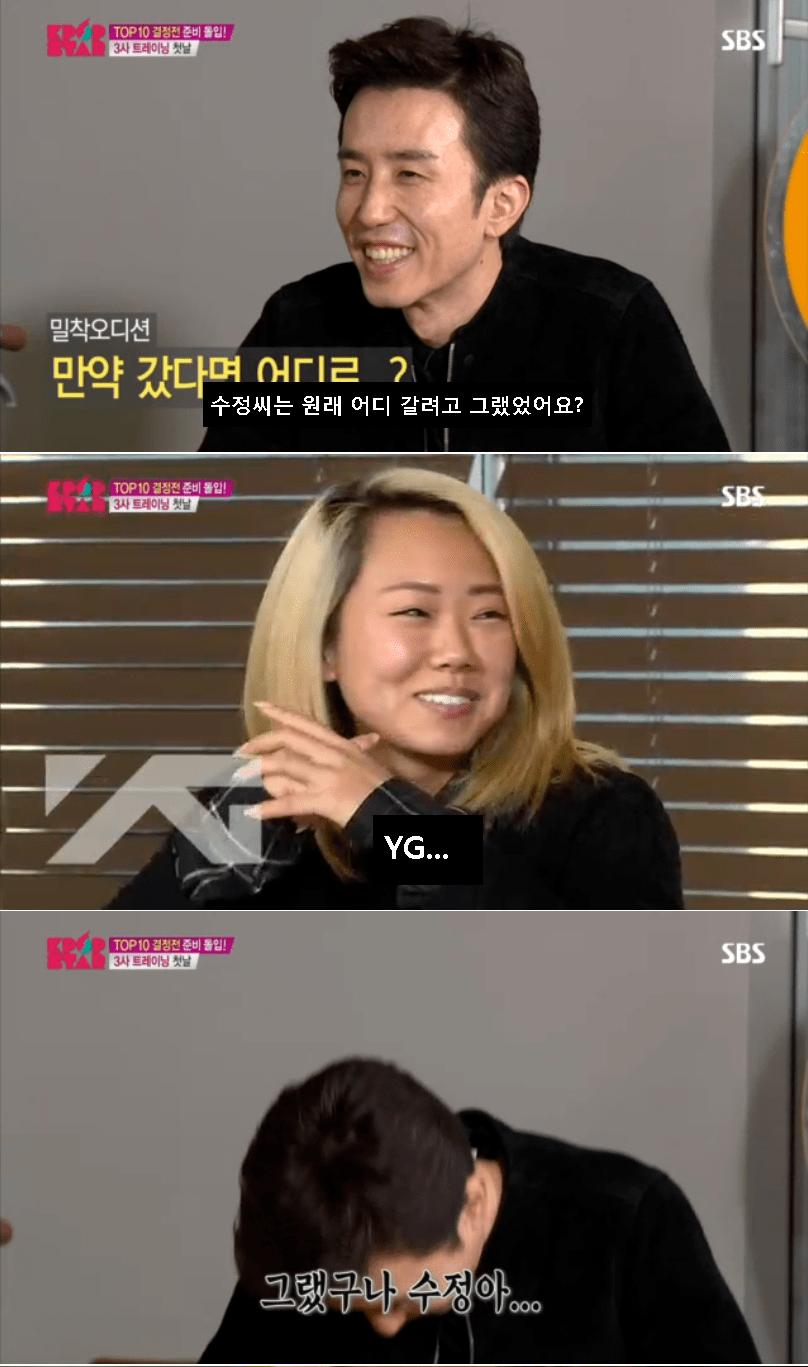 5.png YG 가고 싶었는데 유희열한테 캐스팅된 가수지망생.jpg