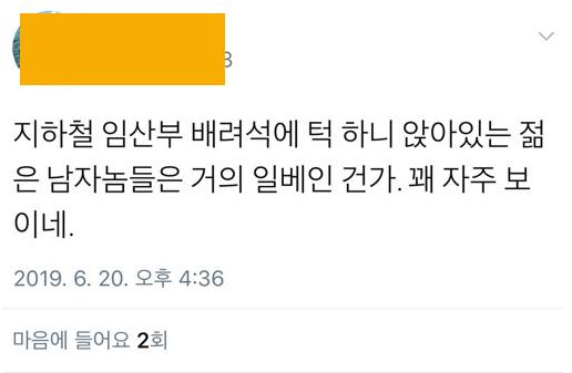 12019-06-20_18-32-51.png 모 힙합 평론가에게 트위터 차단당한 썰