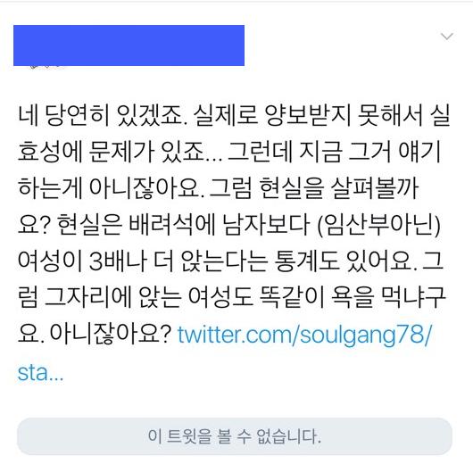 662019-06-20_18-42-22.png 모 힙합 평론가에게 트위터 차단당한 썰