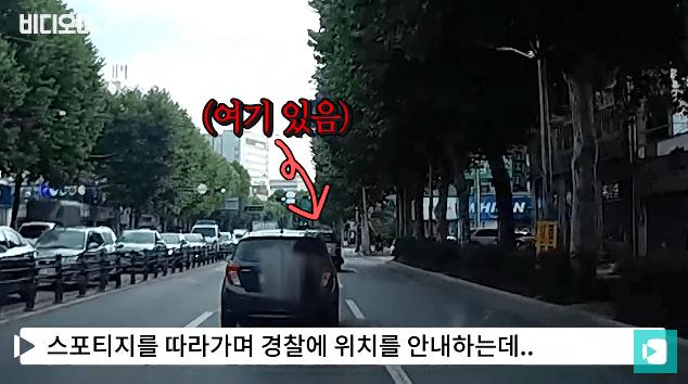 AC_[20190620-123355].png 엄마 차 몰고 나간 초등학생 드라이버